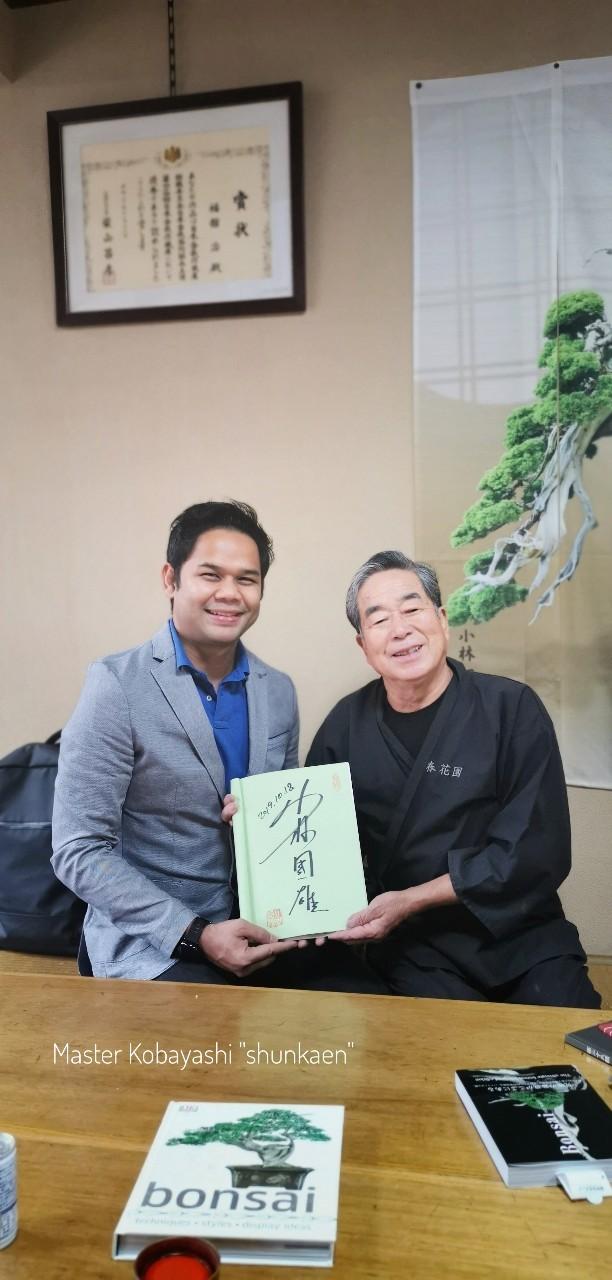 "Master Kobayashi ""shunkaen"""
